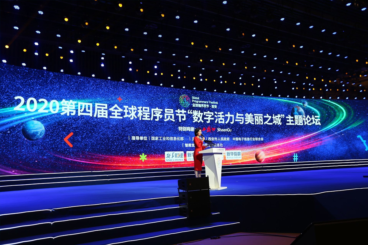 xinhua-silk-road:-digital-vitality-and-beautiful-city-forum-held-in-nw.-china's-xi'an-on-sunday