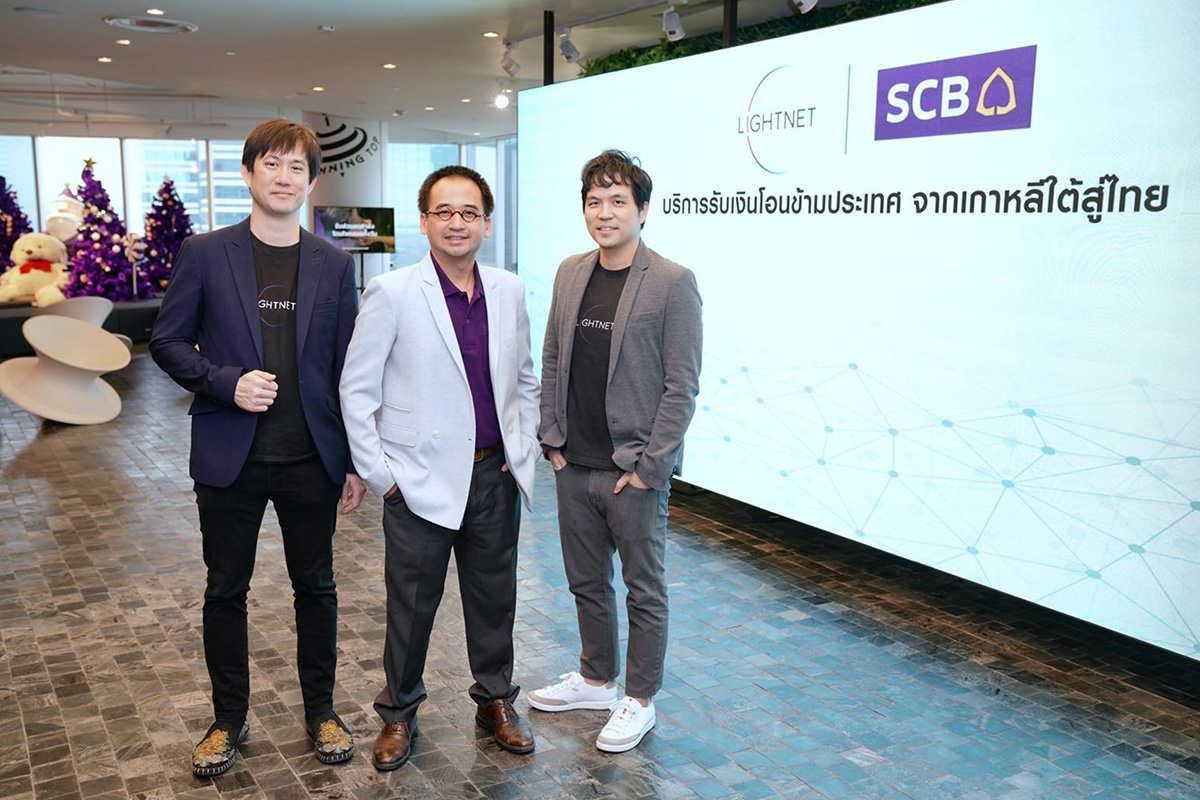 lightnet-group-forges-partnership-with-siam-commercial-bank