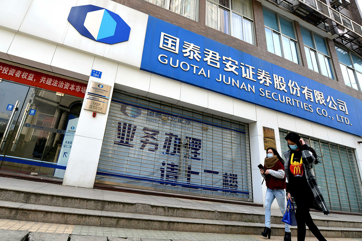 guotai-junan-securities's-mobile-app-wins-five-awards-of-2020-china-securities-industry-app-junding-award