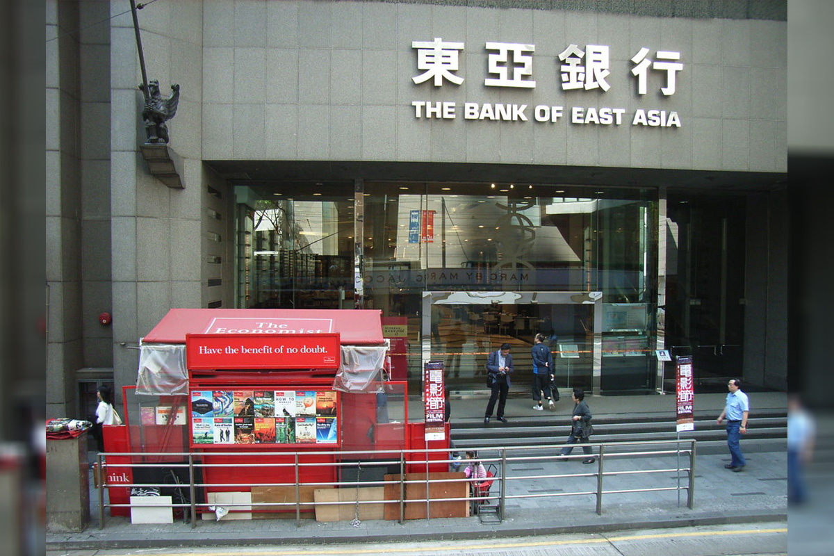 bank-of-asia's-founder-carson-wen-appealed-to-privy-council-in-uk-on-employment-dispute-with-chad-holm