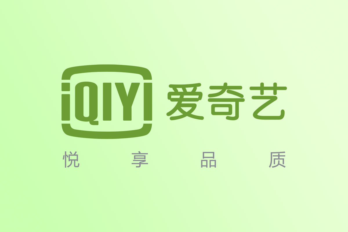 iqiyi-ushers-in-next-generation-of-entertainment-with-launch-of-china's-first-extended-reality-(xr)-cloud-show