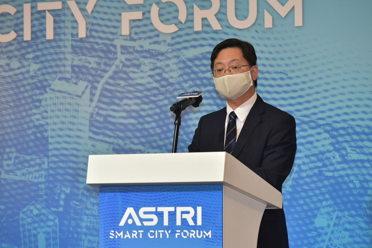 astri-hosts-smart-city-forum-with-thought-leaders-and-distinguished-speakers