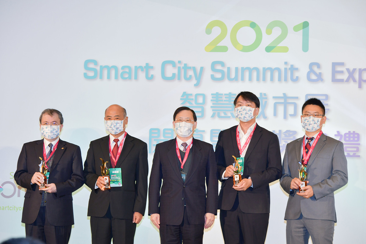 taiwan-holds-2021-world-system-integration-conference,-focusing-on-ai-and-iot-to-lead-smart-city-progression