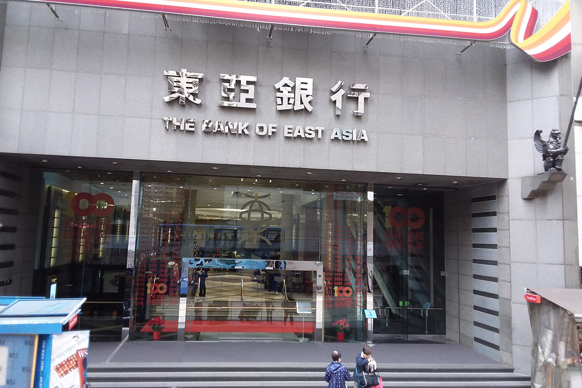 bank-of-asia-being-voted-the-bvi-financial-services-tech-savvy-firm-of-the-year-2020
