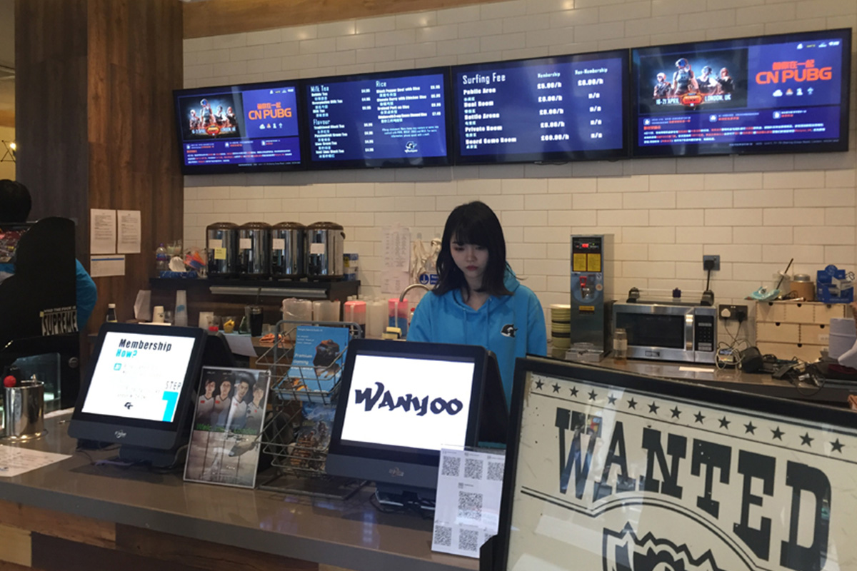 wanyoo-plans-to-extend-esports-center-franchise-business-to-more-countries