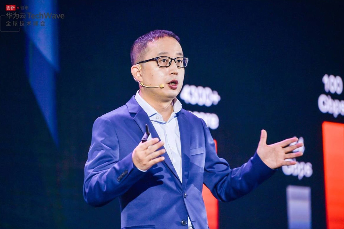 huawei-cloud-announces-its-product-release-plan-in-2021,-providing-ubiquitous-cloud-and-intelligence-for-all