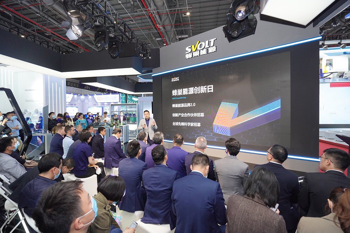 svolt-launches-the-first-innovation-day-at-the-shanghai-auto-show,-backed-with-industry-fund-of-2-billion-yuan