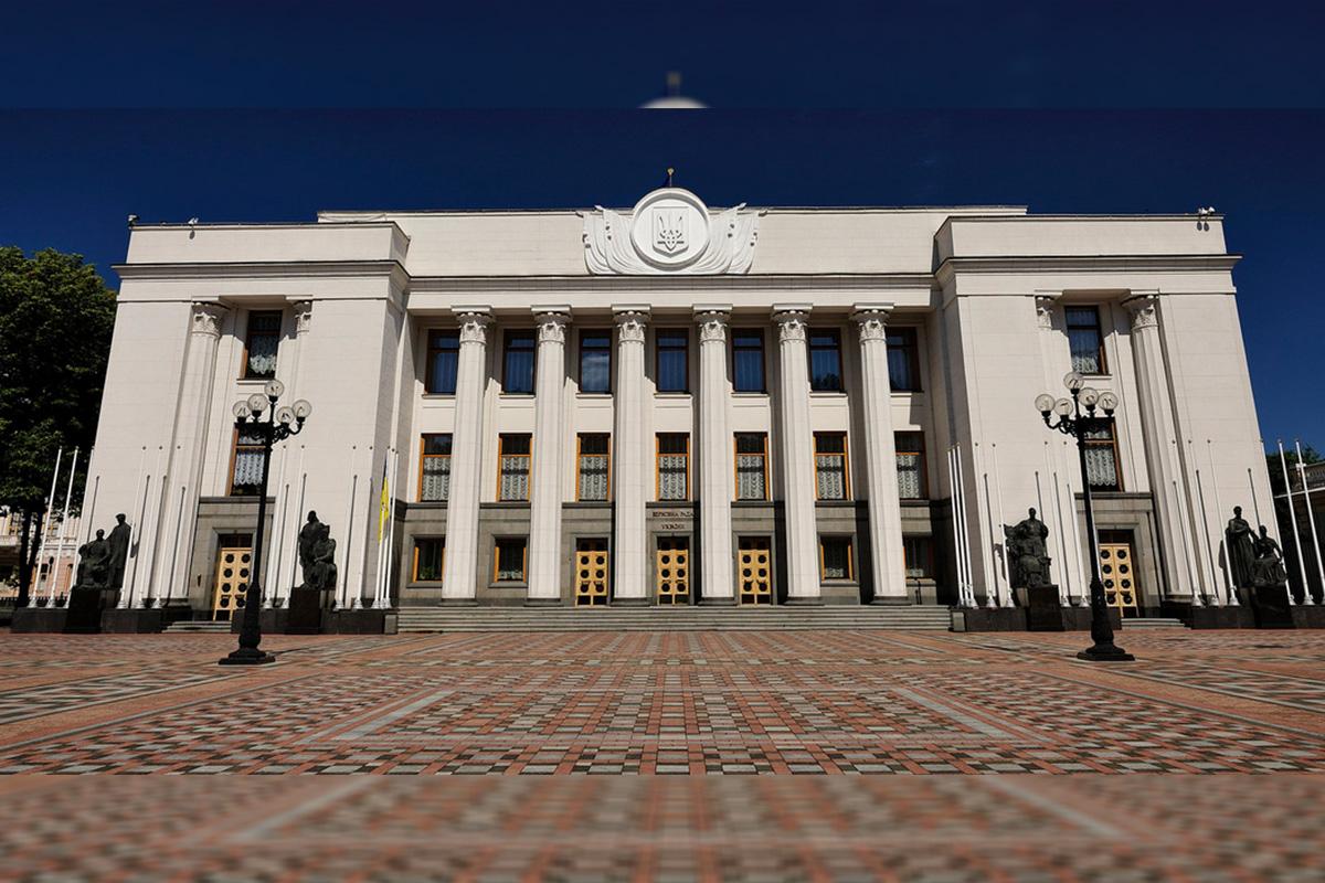 ukrainian-gambling-tax-bill-progresses-to-second-reading