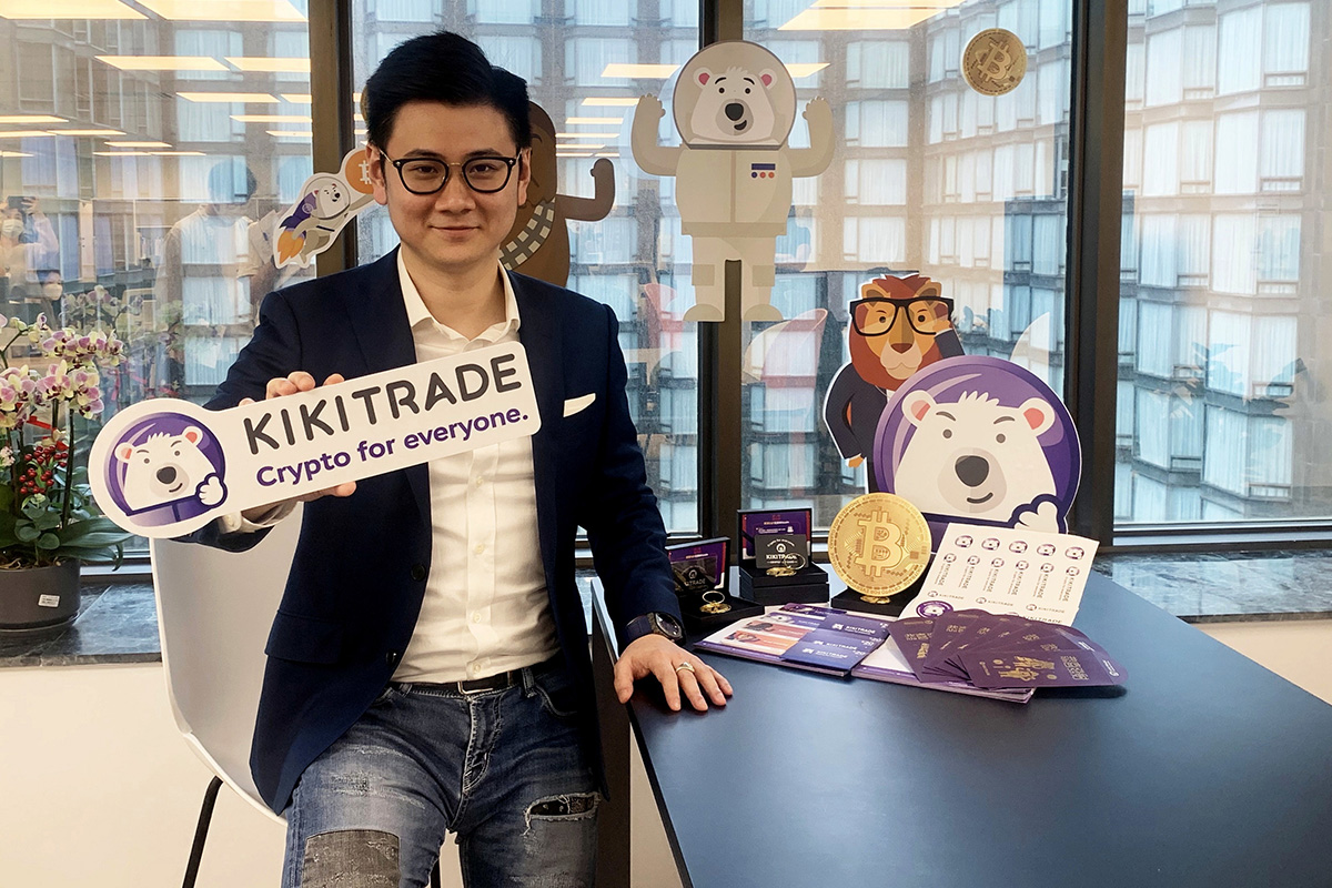 kikitrade-raises-$12m-for-asia-pacific-expansion,-brings-in-strategic-investment-from-hedge-fund-billionaire-alan-howard