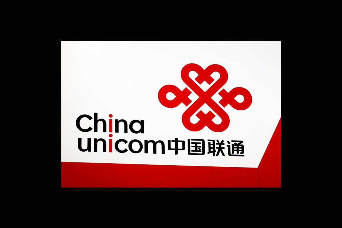 china-unicom-and-zte-conduct-industry's-first-commercial-trial-of-intelligent-radio-network-orchestration-solution