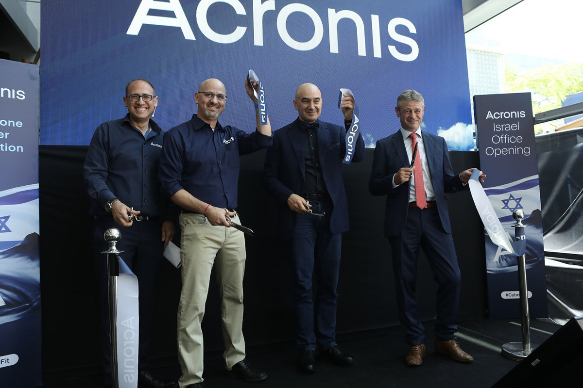 acronis-establishes-new-cyber-protection-r&d-center-and-partner-enablement-office-in-israel