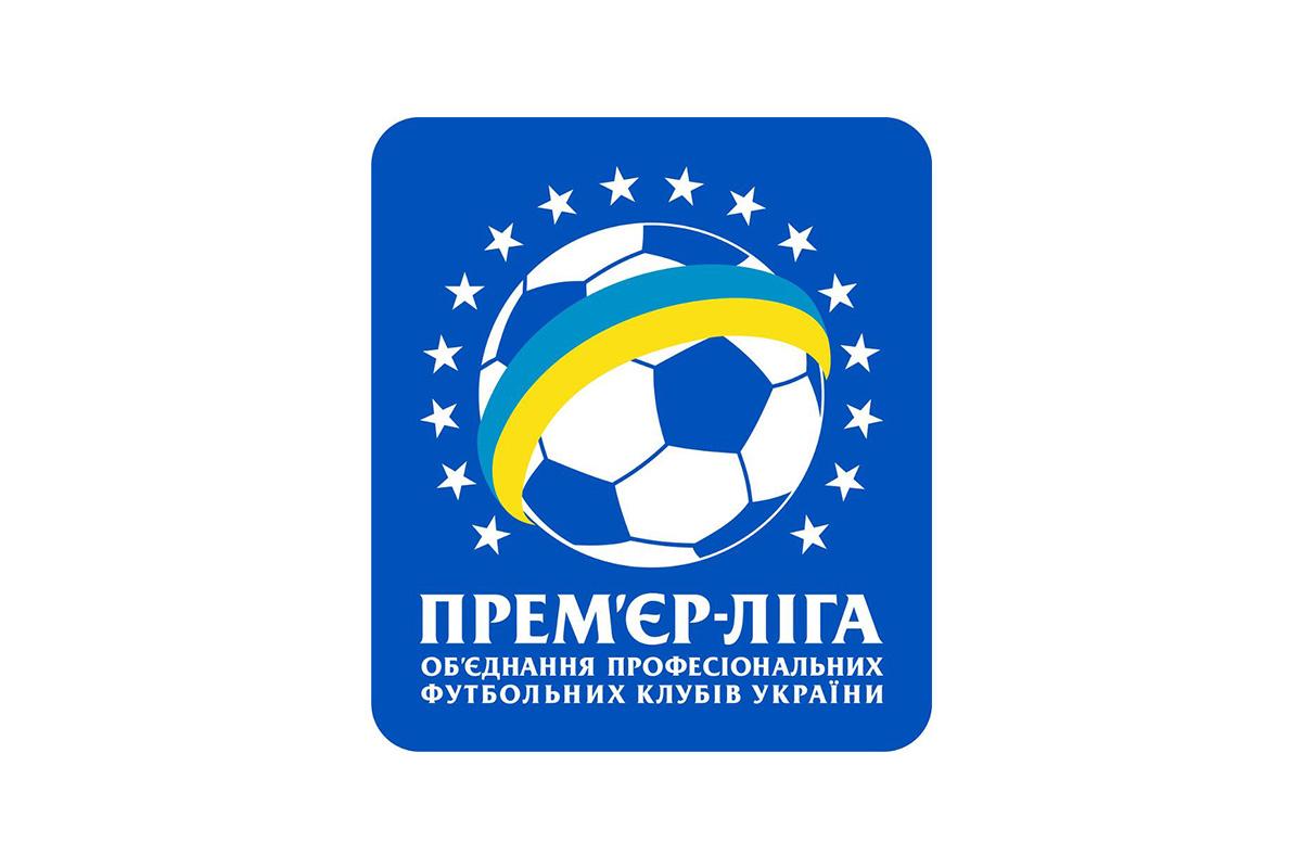 vbet-becomes-title-sponsor-of-ukranian-premier-league