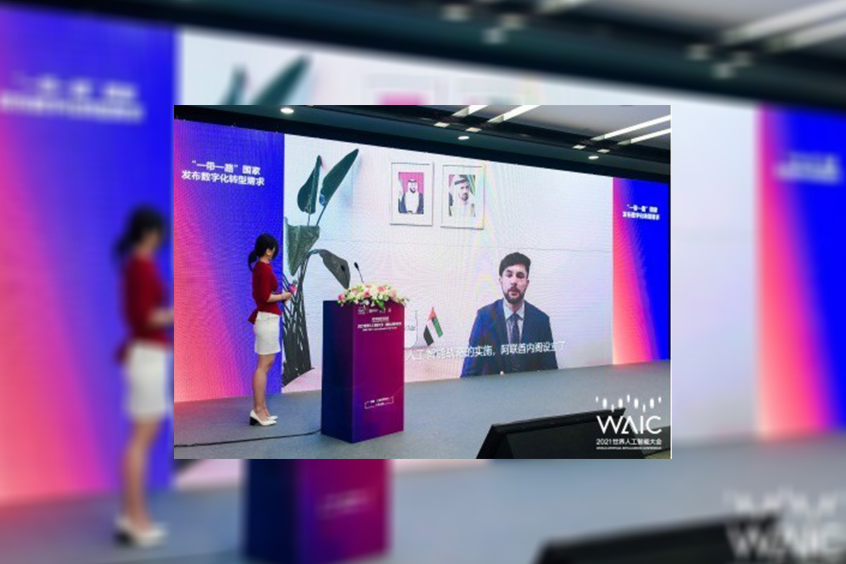 2021-waic-global-day-opens-together-with-the-brilliant-appearance-of-ai-global-governance,-to-build-a-path-to-sustainable-digital-transformation