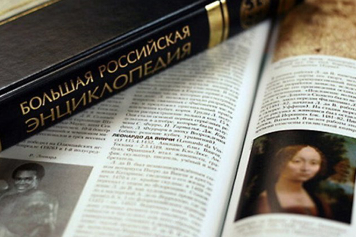 h3c-empowers-the-network-restructuring-and-upgrade-of-great-russian-encyclopedia-with-cutting-edge-intelligent-technologies