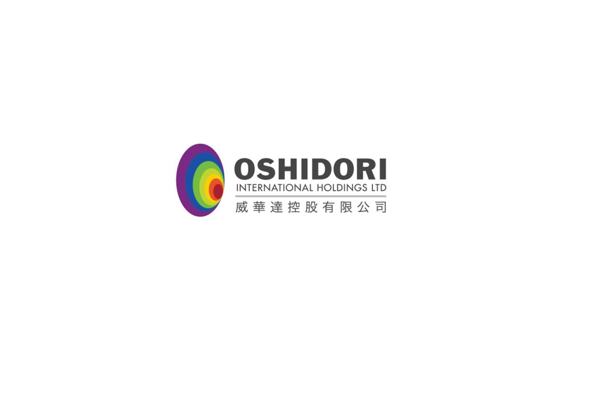 oshidori-international-to-withdraw-from-nagasaki-ir-bid