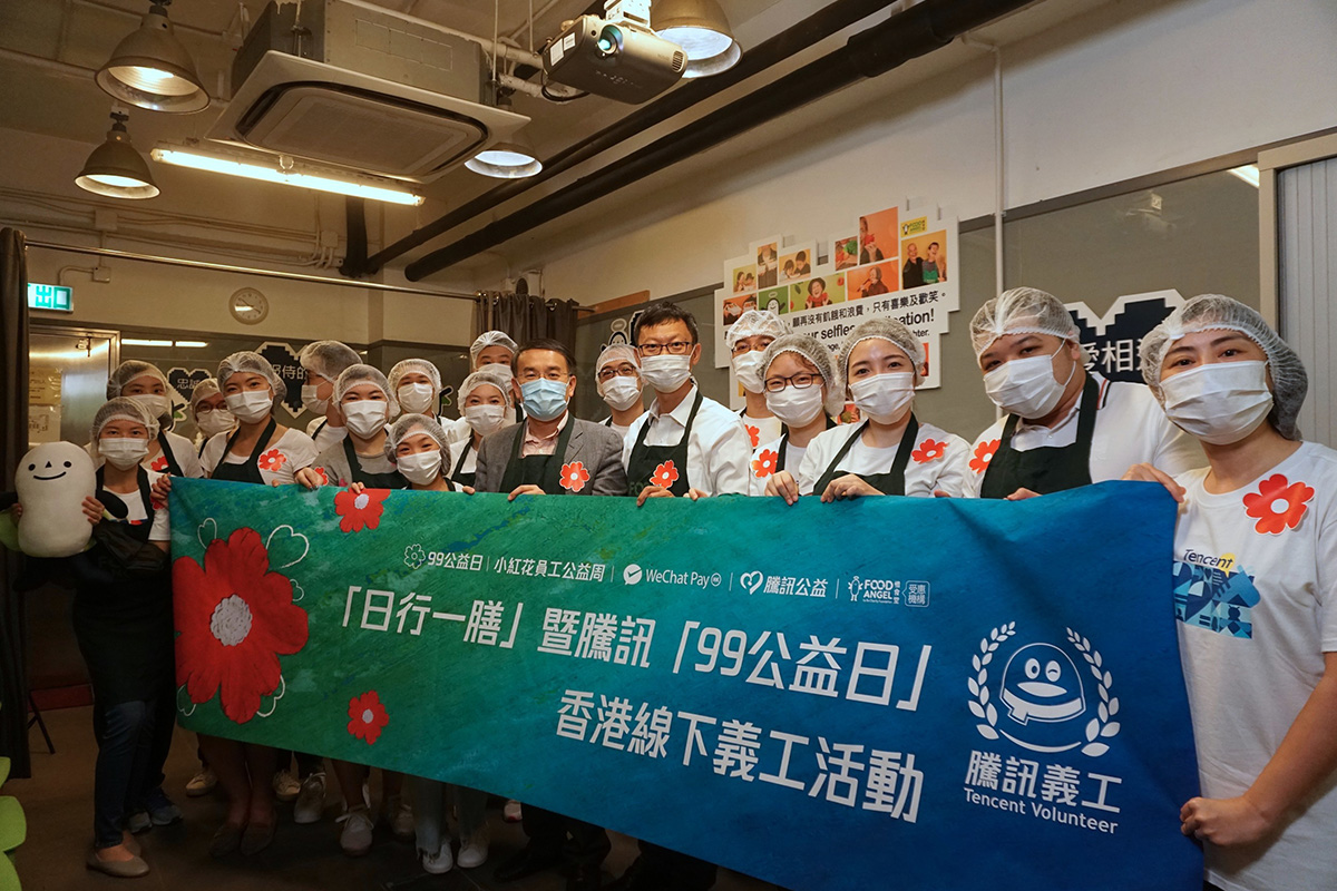 """tencent-launches-its-""""99-giving-day""""-annual-charity-campaign-in-hong-kong"""