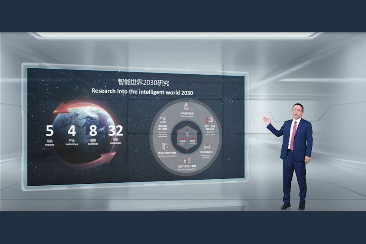 huawei-releases-the-intelligent-world-2030-report-to-explore-trends-in-the-next-decade