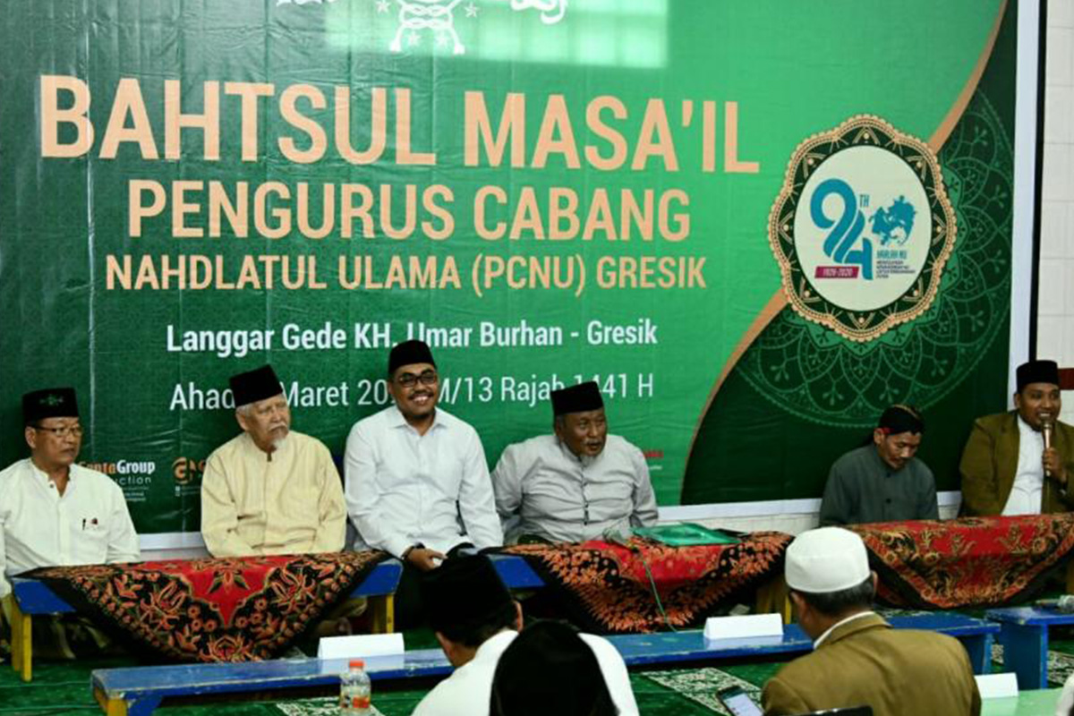 the-indonesian-blockchain-association-positively-welcomes-bahtsul-masail's-(discussion-forum-among-islamic-scholars)-response-to-justify-crypto-assets-trading