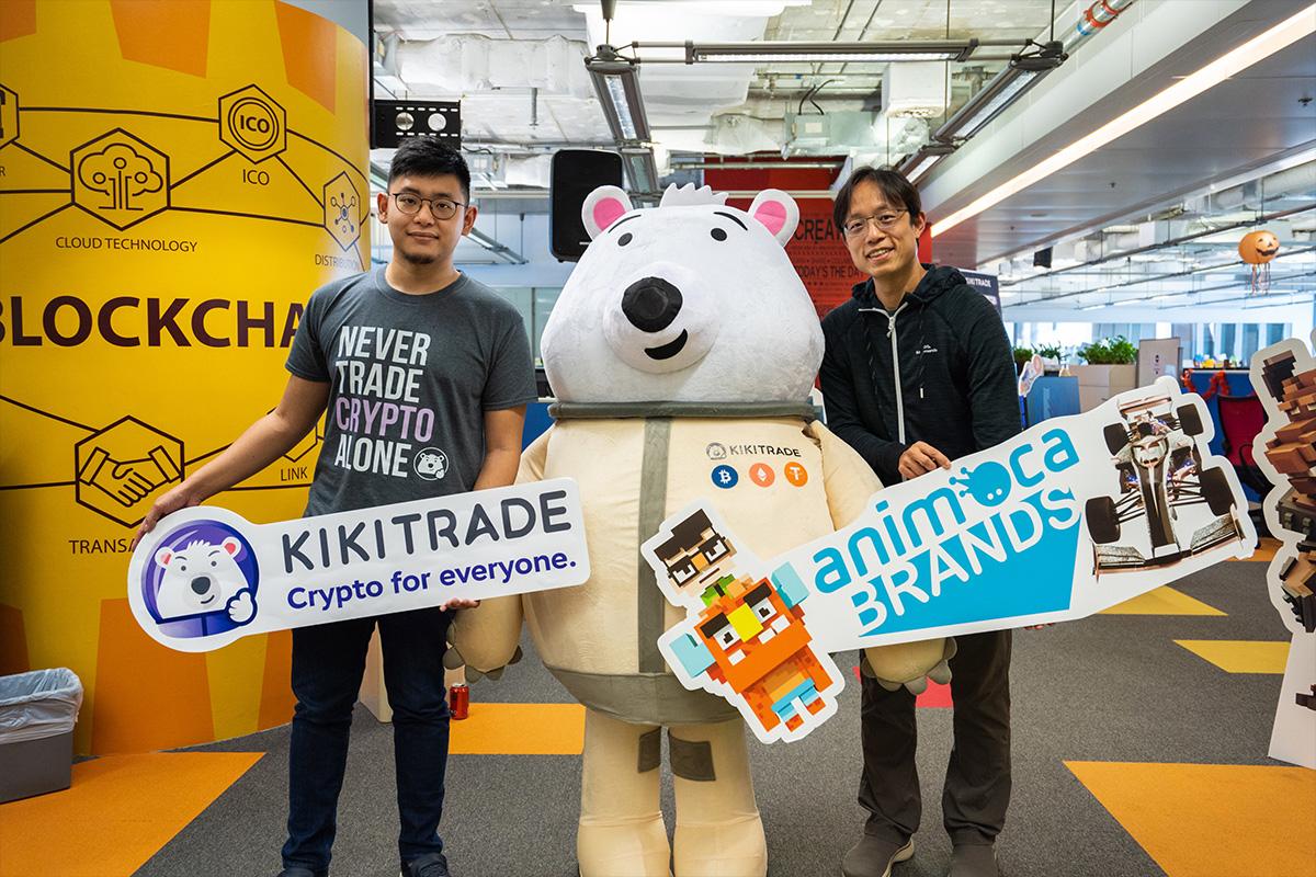 kikitrade-&-animoca-brands-deepen-strategic-partnership-to-bridge-cefi-and-gamefi-universe